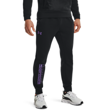 UA Summit Knit Pants, Black/Planet Purple