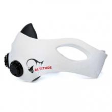 Altitude Resistance Mask, White