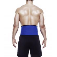 Basic Rückenbandage 3mm
