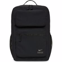 Nike Utility Speed Training Backpack, Black
