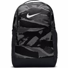 Nike Brasilia (Medium) Printed Backpack, Black/White