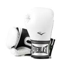 Pro Style rokavice, bele
