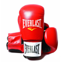 Leather Boxing Gloves 'Fighter', rot/schwarz
