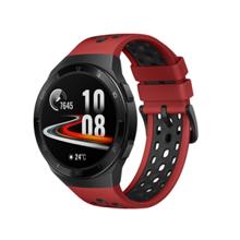 Huawei Watch GT 2e, Lava Red