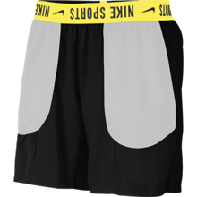 Shorts Dri-Fit Reversible Training Black/White/Lemon