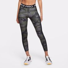 Nike 7/8 Women's Camo Leggings, Thunder Grey/Black/White