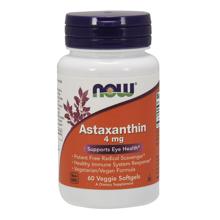 Astaxanthin, 4 mg, 60 softgels