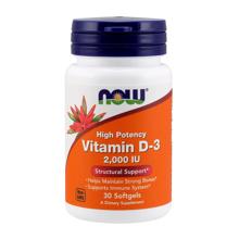 Vitamin D-3, 2000 IU, 30 softgelkapsel