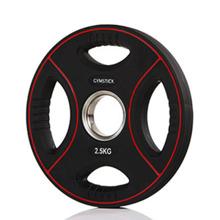 Gymstick Pro PU uteg, 2,5 kg