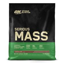 Serious Mass, 5455 g