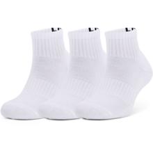 UA Core Quarter Socks, 3 Pack, White