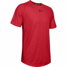 UA Charged Cotton Short Sleeve, Versa Red