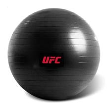 Pilates žoga, 75 cm
