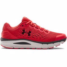 UA Charged Intake 4 Running Shoes, Versa Red/Halo Grey