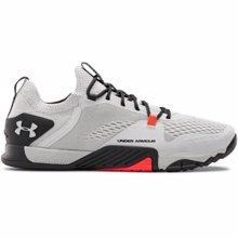 UA TriBase Reign 2 Training Shoes, Halo Grey/Blackout Purple
