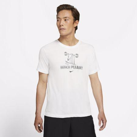 Nike Dri-Fit Training Humor 1 Short Sleeve Shirt, White